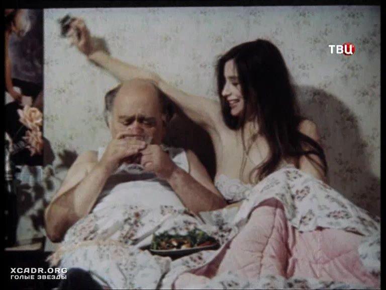 Екатерина владимировна стриженова порно фото 44