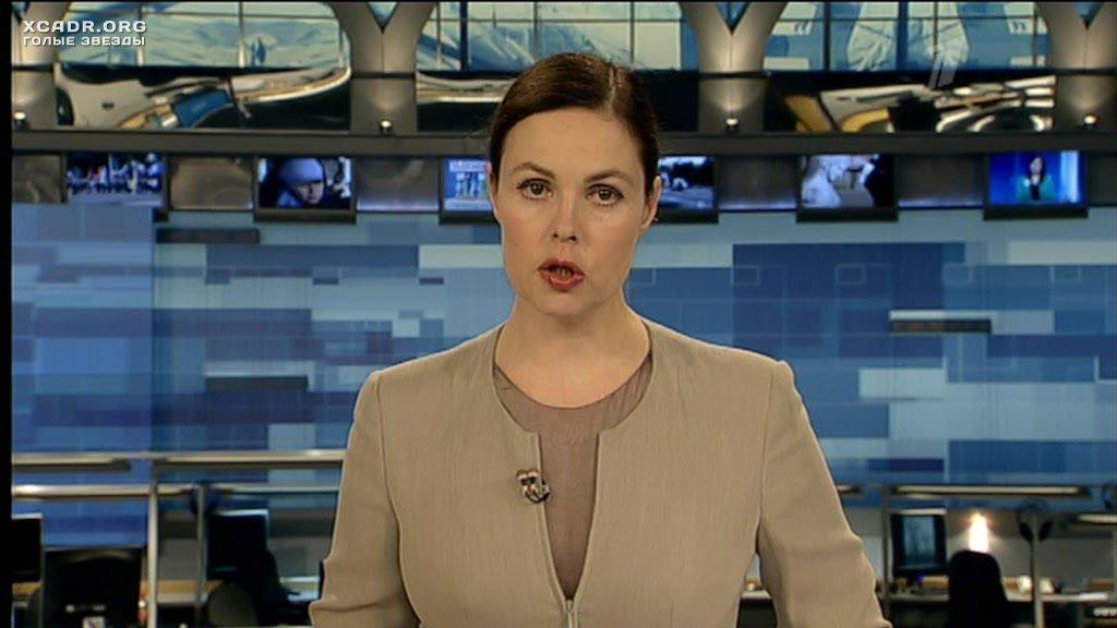 голые телеведущие смотреть онлайн - 11