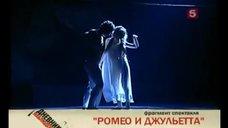 3. Фрагменты спектакля «Ромео и Джульетта» с Лизой Арзамасовой