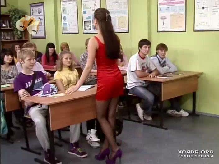 Секс преподавателей с ученицами честное видео такой