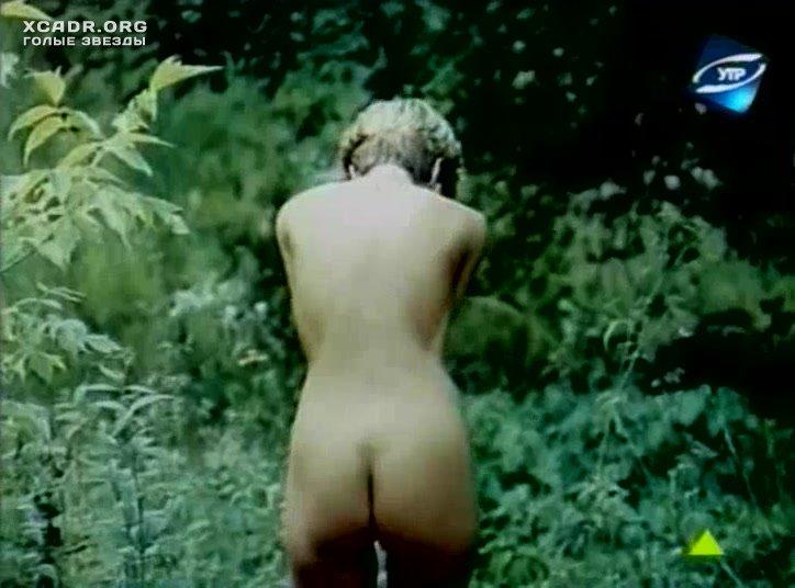 Голая Надежда Курилко Бегает По Лесу – Остров Любви (1995)