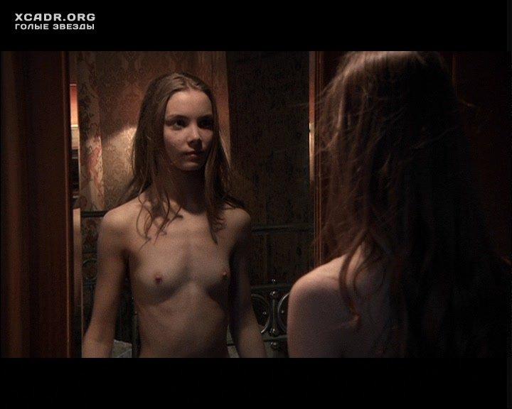 tatyana-arntgolts-video-seks