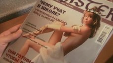 Екатерина Федулова на обложке журнала