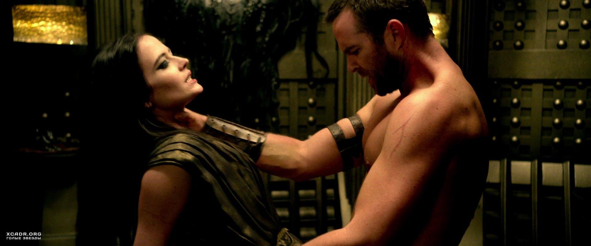 Секс евы грин в 300 спартанцев
