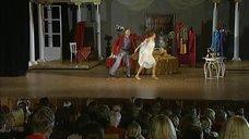2. Сексуальная Любовь Толкалина на сцене театра – Близнецы