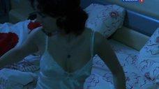 5. Валерия Ланская ложится в постель – Осенний лист