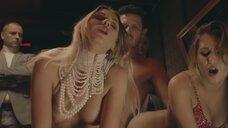 Секс сцена с близняшками Daria Chojnacka и Izabela Chojnacka