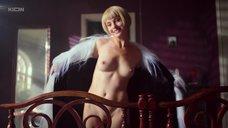 Полностью голая Екатерина Щеглова