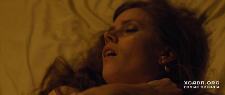 Секс с эми адамс, порно секс соблазнение