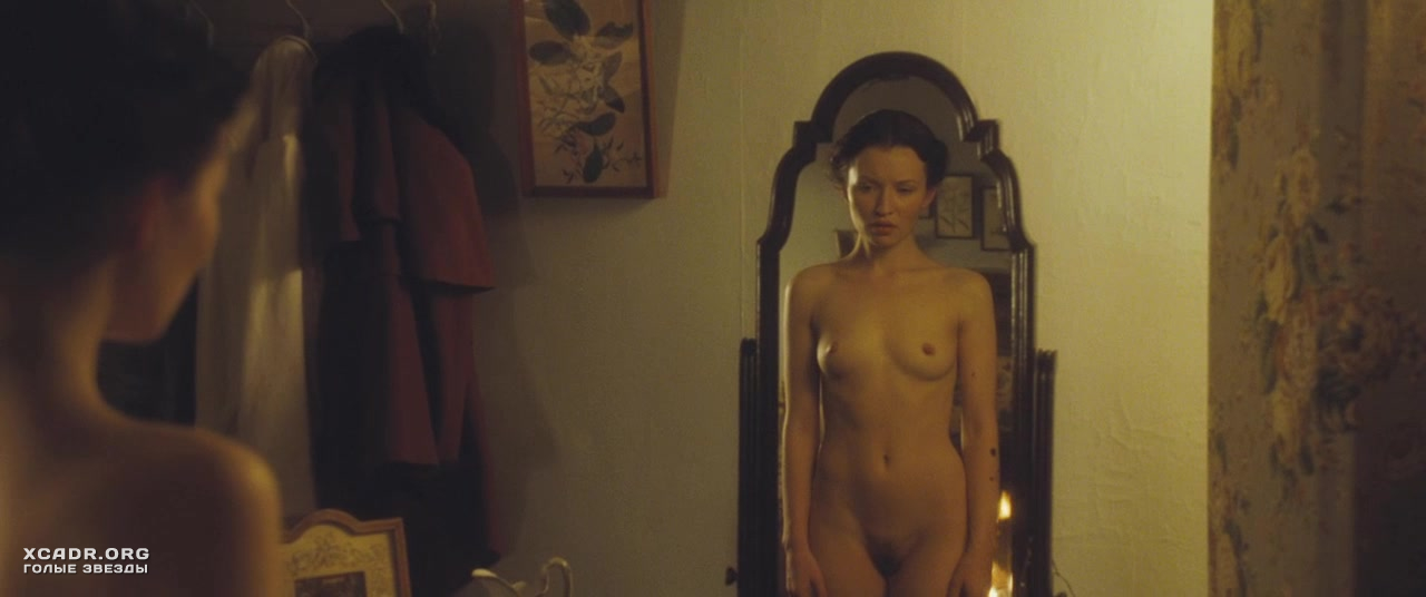 nude-girl-emilie-dequenne-mr-skin-nude