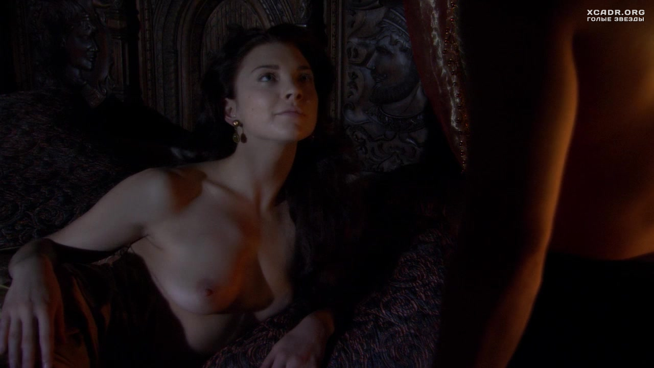 Отрывок секс из эммануэль