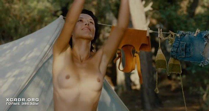 голые дикори порно видео