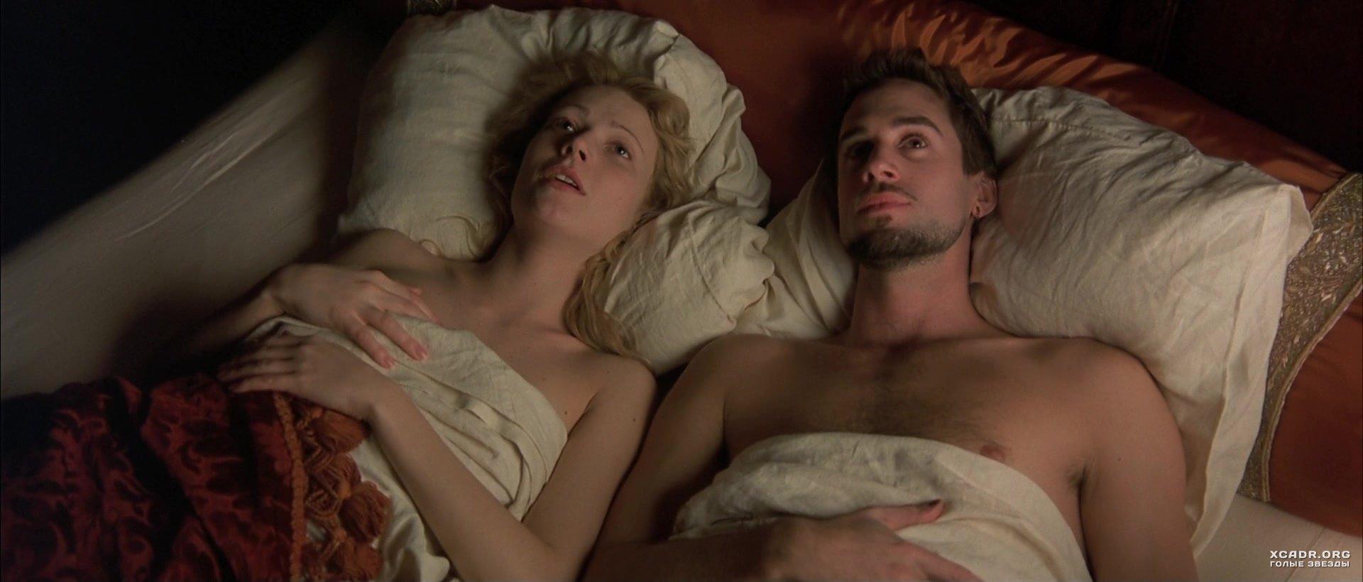Красивые секс фрагменты в кино 4