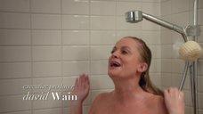 1. Эми Полер принимает душ – Они пришли вместе