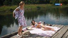 2. Полина Сыркина и Юлия Паршута в купальниках – Взгляд из вечности