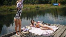3. Полина Сыркина и Юлия Паршута в купальниках – Взгляд из вечности