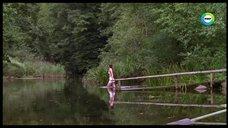 Елизавета Боярская купается обнаженной