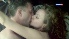 5. Секс сцена с Марией Мироновой – Родина
