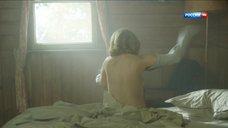 3. Утро Виктории Исаковой – Родина