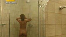 2. Голая Виктория Исакова принимает душ – Инквизитор