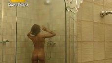 3. Голая Виктория Исакова принимает душ – Инквизитор