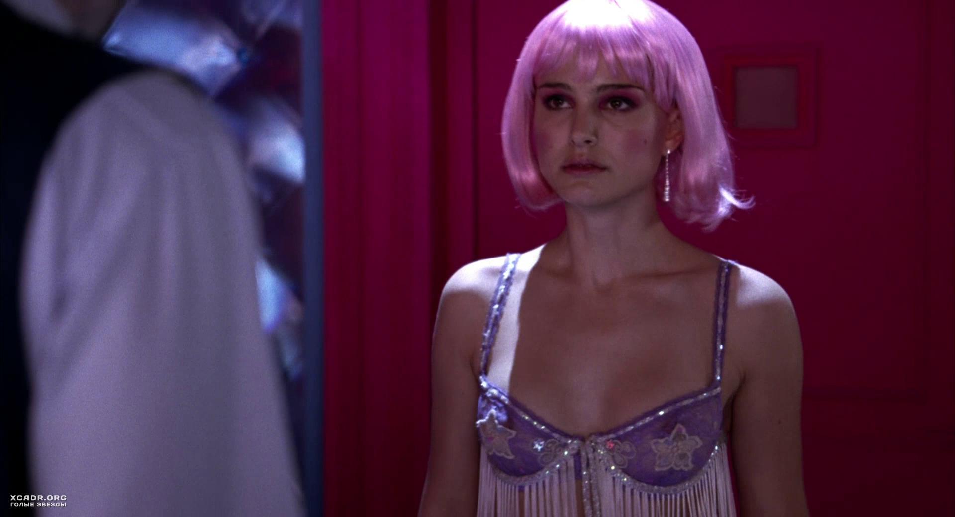 Приватный танец Натали Портман – Близость (2004)   XCADR.COM натали портман фильмы