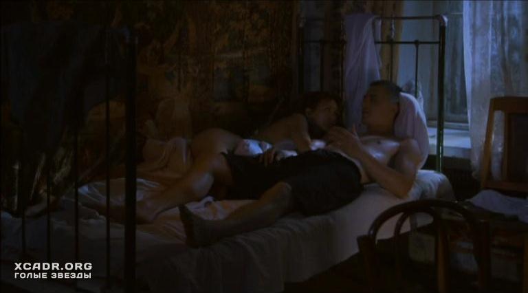 смотреть эротические сцены из кинофильмов с участием екатерины климовой