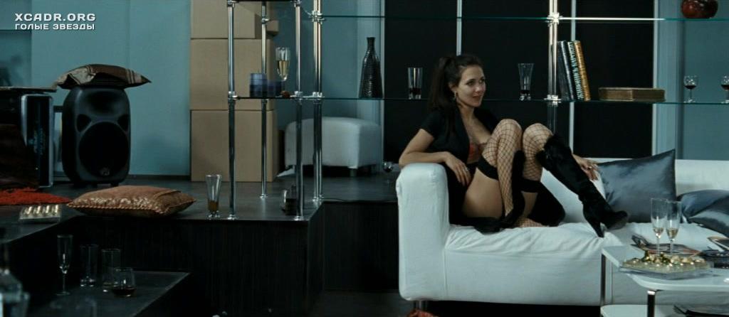 Ню фото актрисы екатерины климовой 20987 фотография