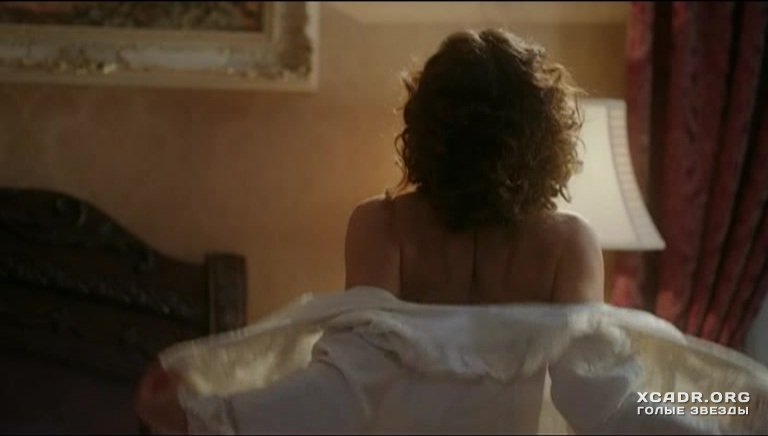 Задок Екатерины Климовой – Волчье Солнце (2014)