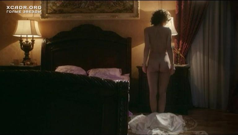 ekaterina-klimova-filmi-eroticheskie-stseni