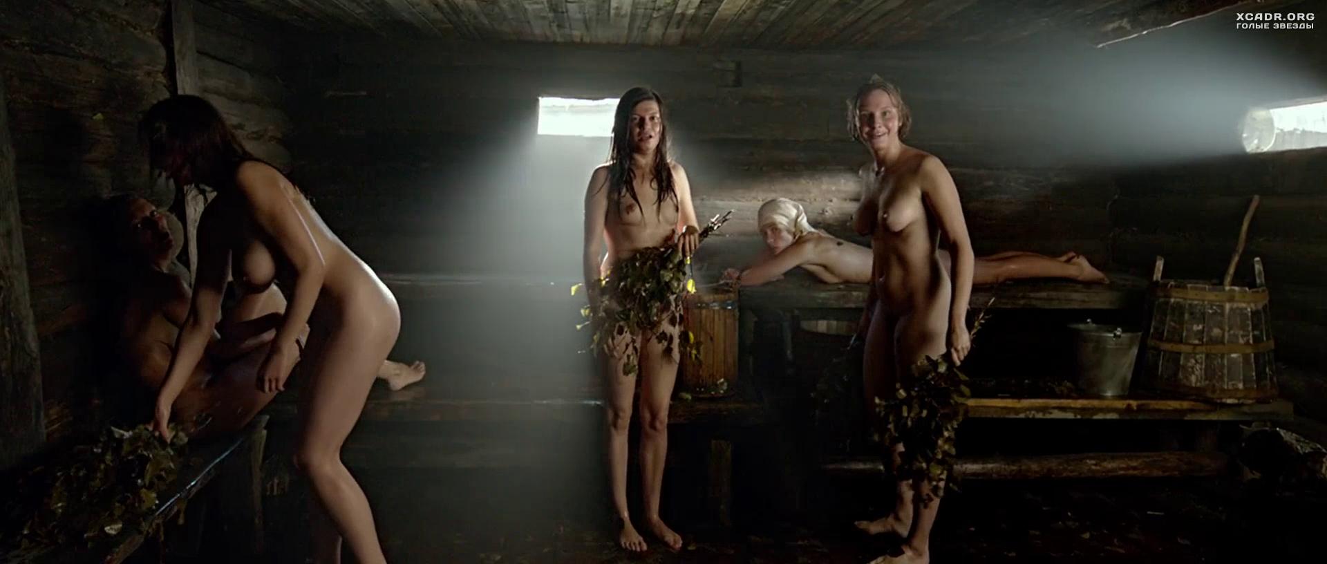 Эротические сцены в российском кино смотреть онлайн