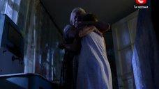 9. Софья Лебедева в ночнушке – Жених
