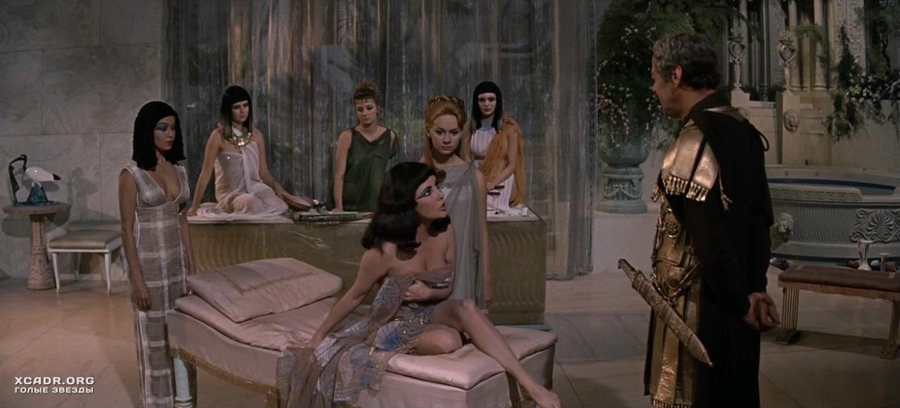 Private Gold 64: Cleopatra 2