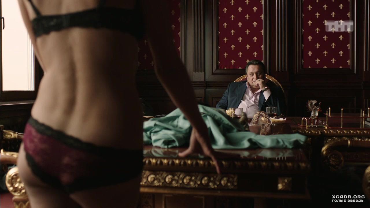Секс в белье фильмы пост