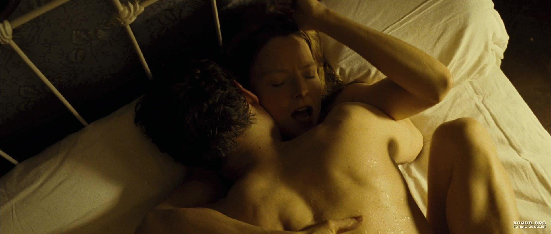 Порно видео постельные сцены