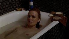 5. Миу-Миу принимает ванну – Уловка