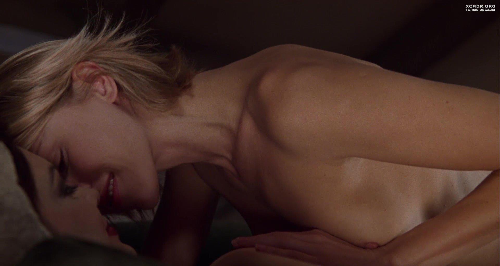 Naomi watts nude kiss grandi