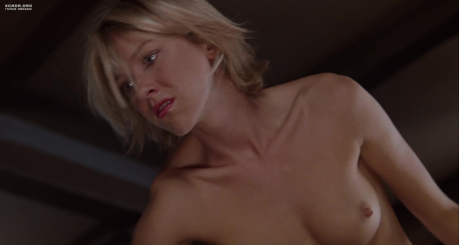Наоми Уоттс Nude