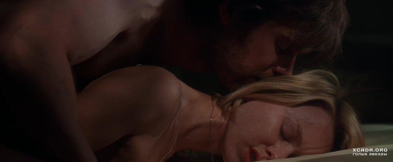 Наоми уотс секс сцены все
