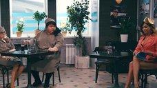 11. Секси стюардесса Карина Зверева – Однажды в России