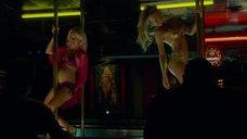 2. Беременная Наоми Уоттс танцует стриптиз – Святой Винсент