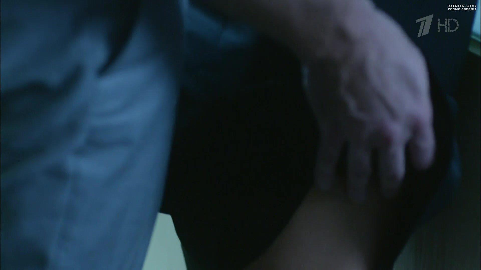 Климова екатерина фото порно 7