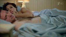1. Екатерина Климова засветила грудь – Влюбленные женщины