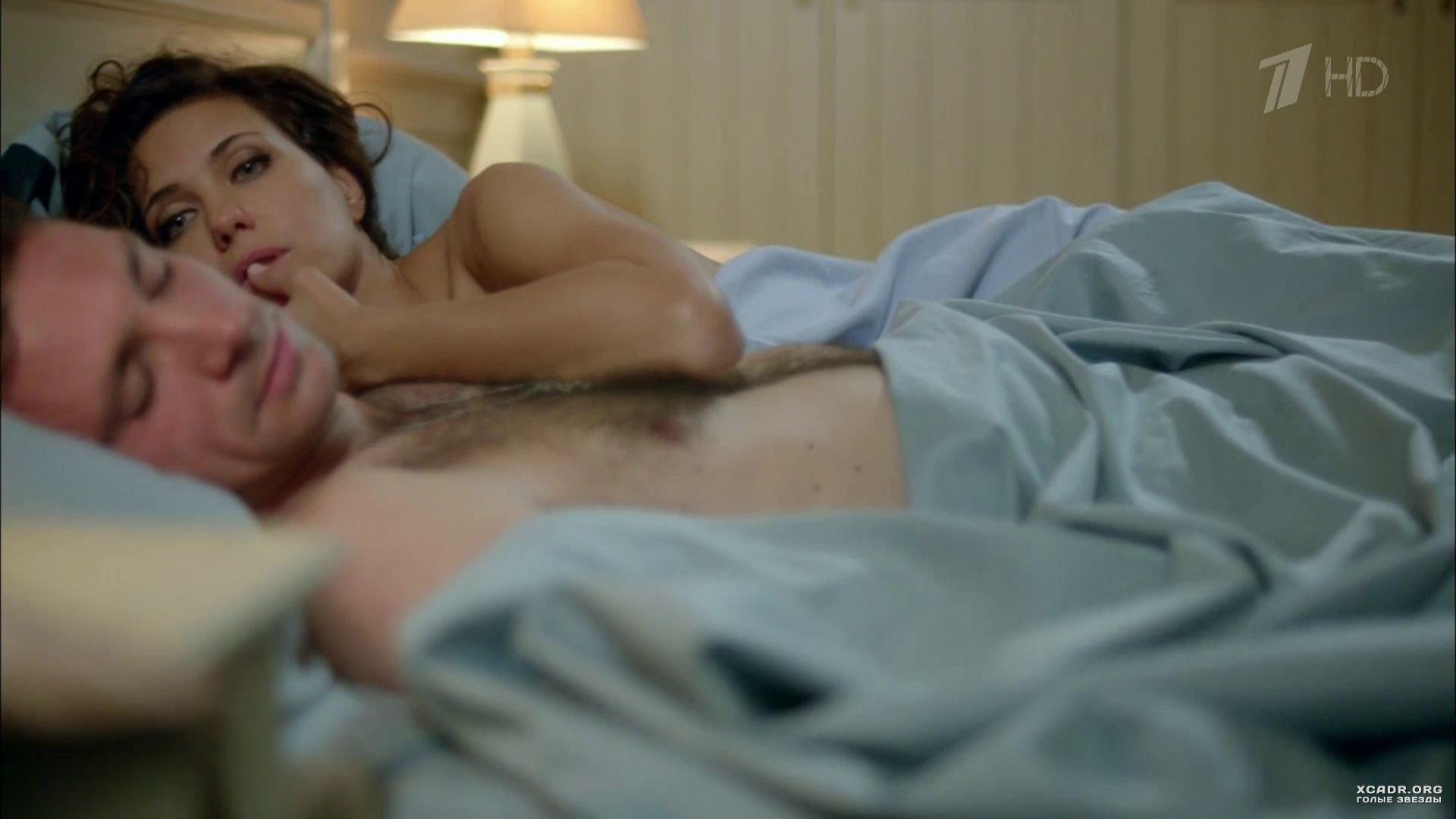 смотреть эротические сцены из кинофильмов с участием екатерины климовой другой мужчина