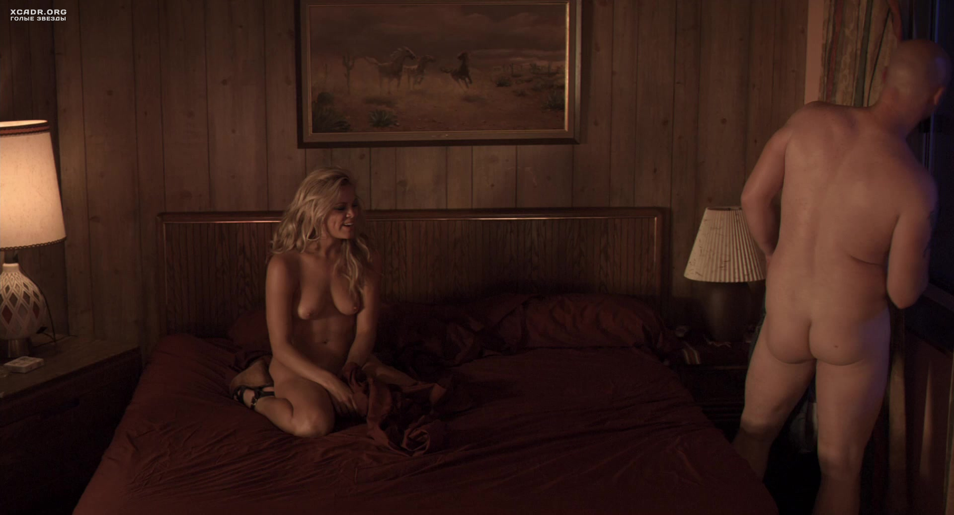 my bloody valentine sex scene clip