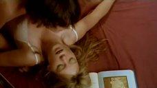 2. Леа Сейду пытается получить оргазм – Девочки сверху: Французский поцелуй