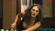 4. Возбуждающая игра Марии Шумаковой в бильярд – Счастливый конец