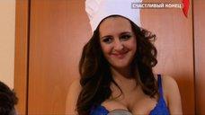 7. Мария Шумакова в синем белье – Счастливый конец