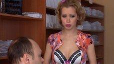 Ирина Темичева томно дышит на осмотре у доктора