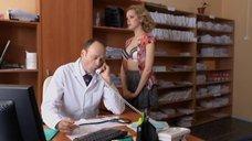 7. Ирина Темичева томно дышит на осмотре у доктора – Счастливый конец